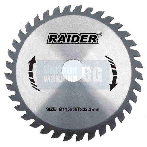 Диск за циркуляр Raider 185x60Tx20.0mm