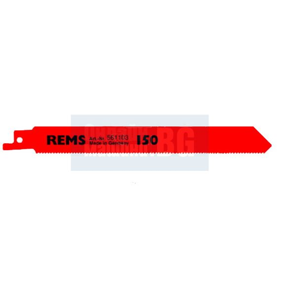 Нож за електрическа ножовка за метал Rems 130 мм