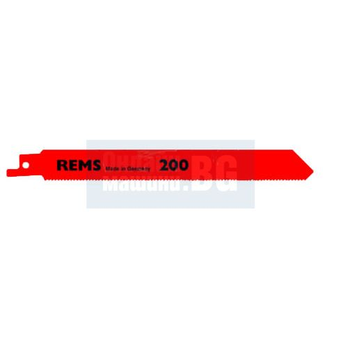 Нож за електрическа ножовка за метал Rems / 180 милиметра /