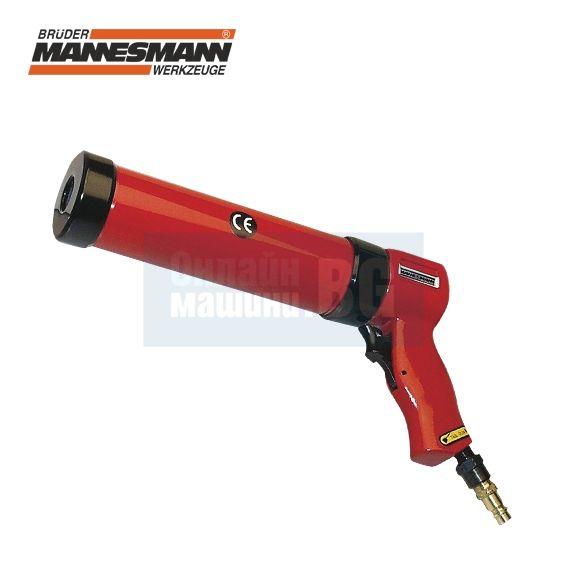 Пневматичен пистолет за силикон Mannesmann, 2- 8 bar, - M 1525