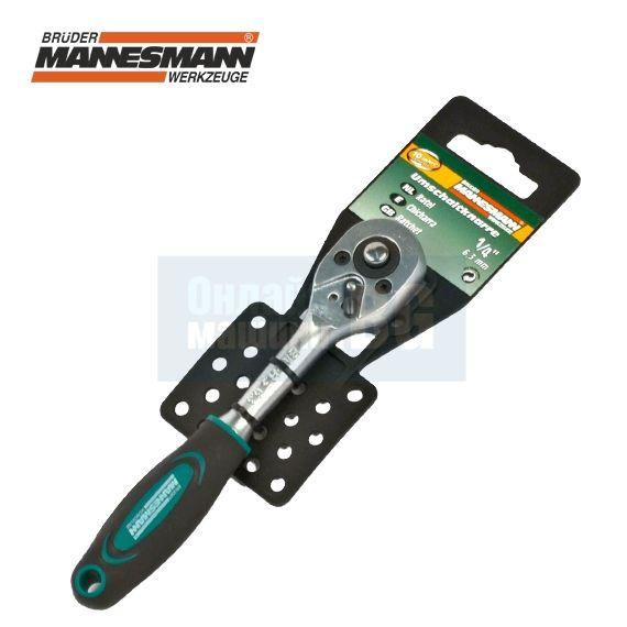 Тресчотка Mannesmann M 98440 / 1/4