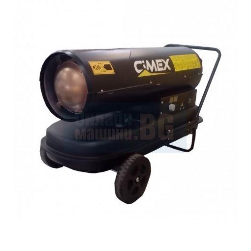Дизелов калорифер Cimex D50 / 50 kW / + БЕЗПЛАТНА ДОСТАВКА