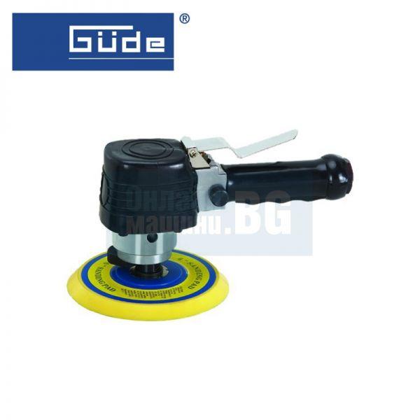 Пневматичен ексцентършлайф GÜDE 40026 / 6 бара, Ø 150 мм, ¼ '' /