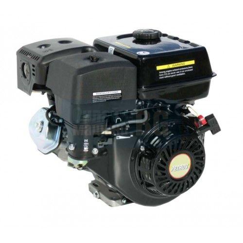 Двигател бензинов Grillo PETROV / 196 куб. см., 6.5 к.с /