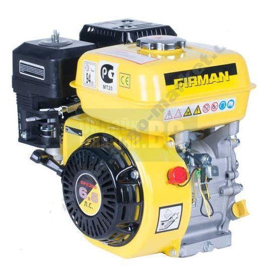 Бензинов двигател Firman 200 със съединител / 6.5 HP , 4000 об.мин /