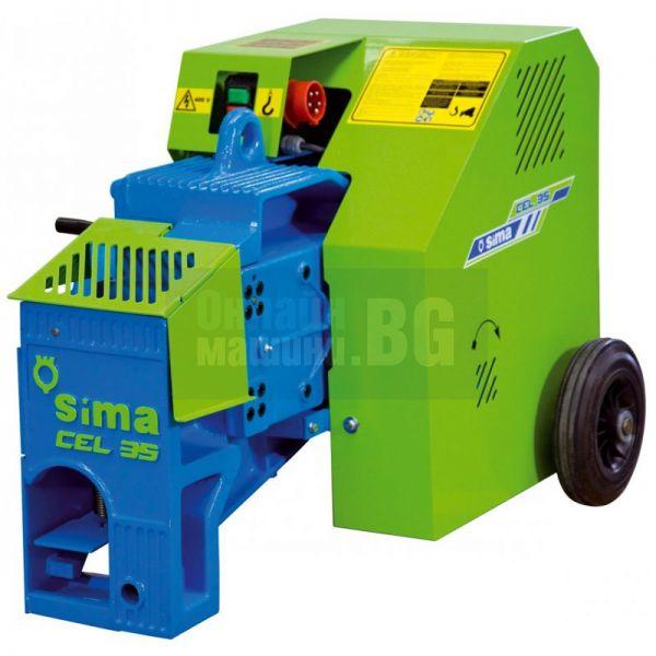 Машина за рязане на арматурна стомана SIMA CEL 36 P / 400 V , 1,5 kW , 36 мм /