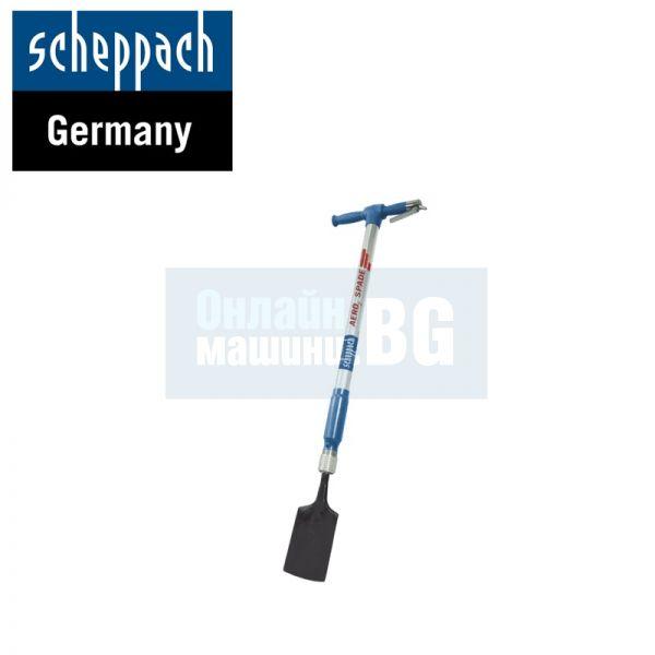Пневматичен инструмент Scheppach 5 в 1 AERO 2 SPADE / 280 L / min , 6,3 bar /