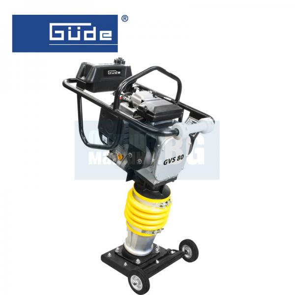 Моторна трамбовка GÜDE GVS 80 / 4,4 HP , 10 kN /