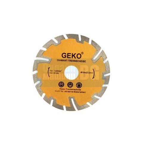 Диамантен диск за бетон, камък и павета GEKO G00225 /125x8x22.2 мм./