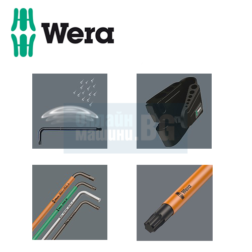 Комплект Г-образни шестограми WERA /тип Торкс, TX 8-40, 9 бр /