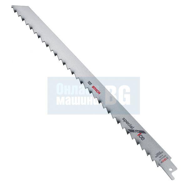Нож за електрически ножовки за месо и лед BOSCH S 1211 K Special for Ice/ 8.5x 300/250 мм, INOX/