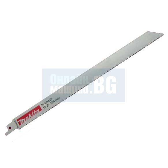 Нож за метал Makita за електрически ножовки 2.5 x 280/260 мм
