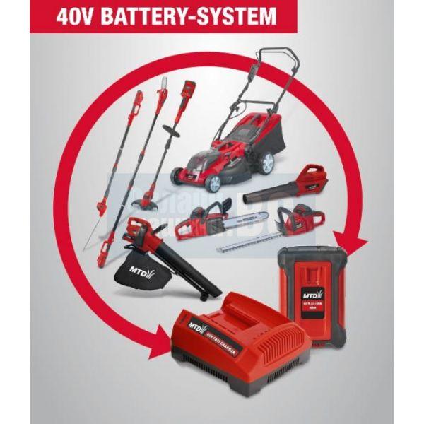 Акумулаторна косачка MTD LM40 SET /40 V, 40 см, комплект с батерия и зарядно /