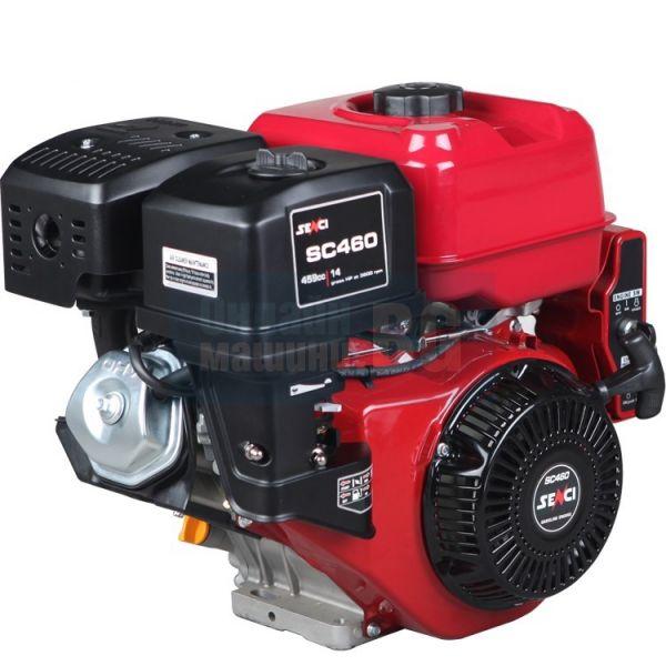 Двигател за генератор Senci SC460 / 16HP, 10kW, 459cc, 4-тактов бензинов двигател /