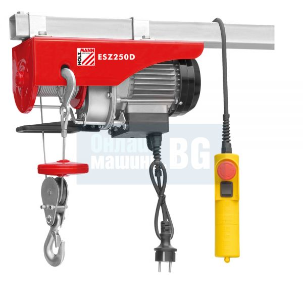 Електрически телфер HOLZMANN ESZ250D/500 W, 120/250кг, 12/6м/