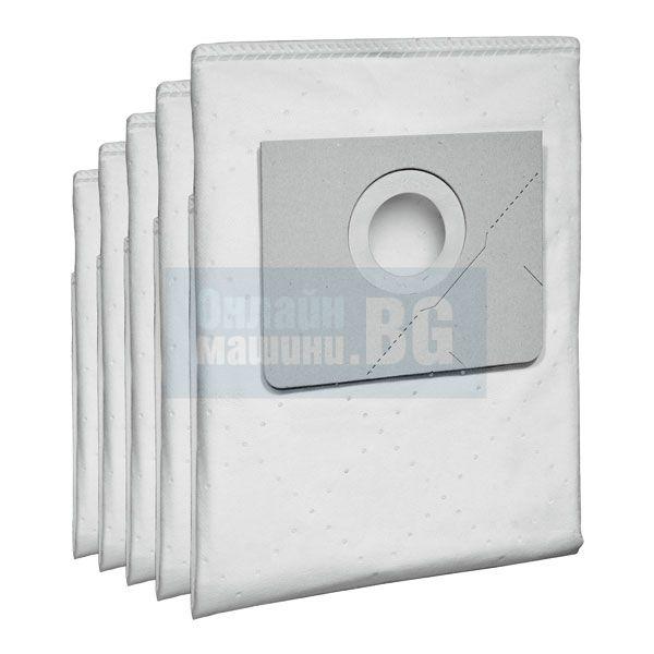 Филтърна торба за прах Karcher / 5 броя/