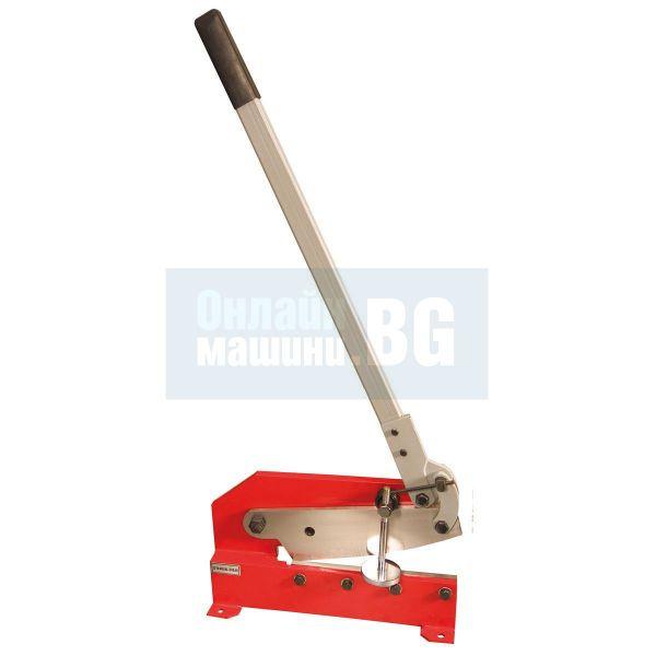 Ръчна ножица / гилотина за рязане на ламарина Holzmann  HS300  / 6 mm,      Ø 13,   300 mm /