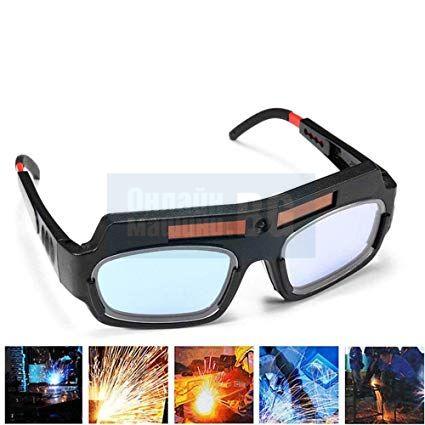 Фотосоларни очила за заваряване  LYG-Z