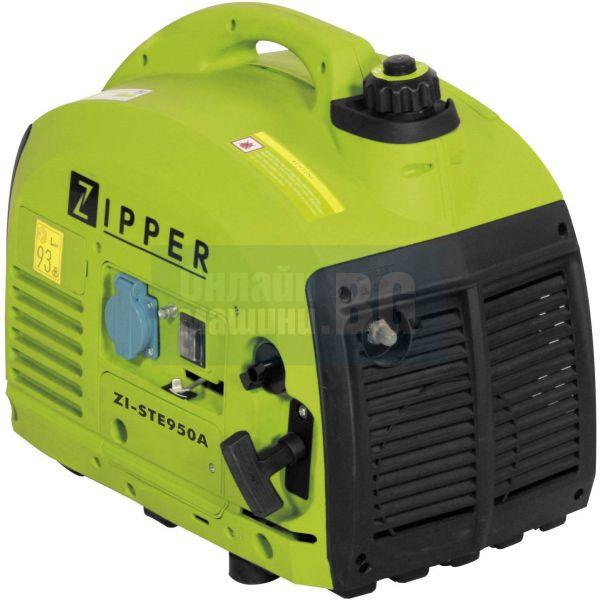 Инверторен мотогенератор ZIPPER ZI-STE950A / 700W /
