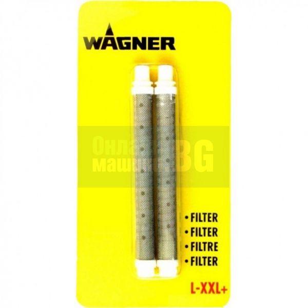 Филтър за безвъздушна машина WAGNER 418713