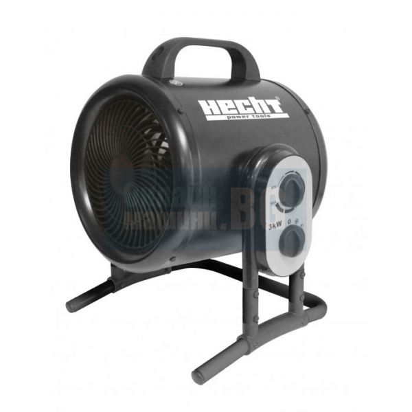 Преносим електрически калорифер HECHT 3422 (3000 W, 230V / 50 Hz, 420 м3 / ч) с термостат