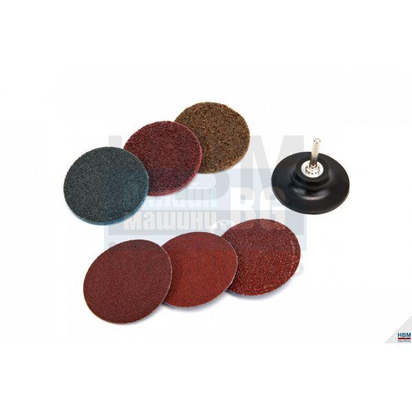 Комплект дискове за шлифоване HBM 3374 /50 мм, 7 части/