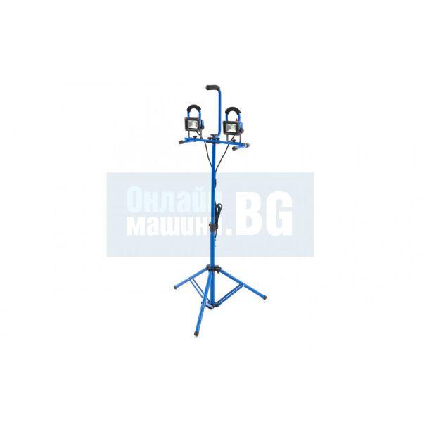 Работна лампа, двойна, на статив HBM Silverline 973278 /2 x 10 W, LED/