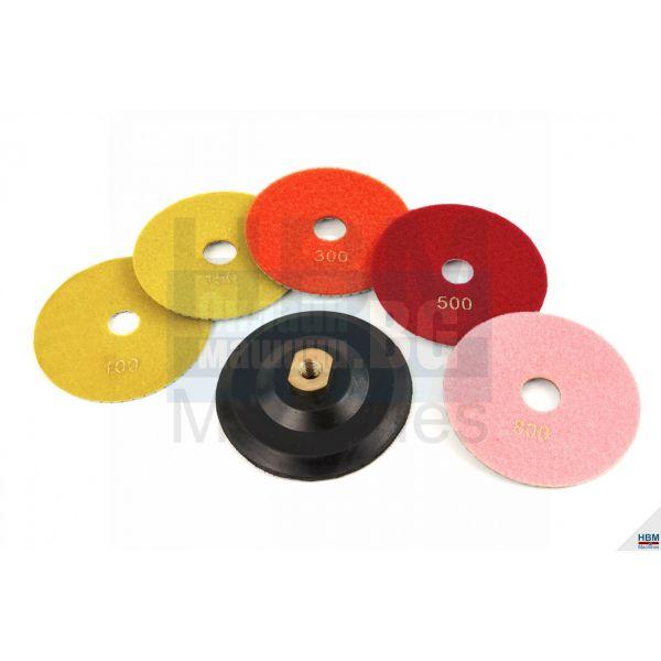 Компект полиращи дискове HBM 9609 125 mm