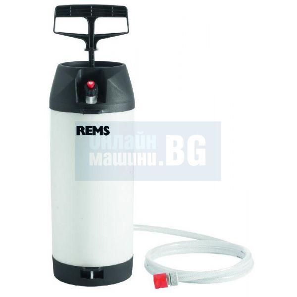 Помпа за разпробивна машина Rems, 3 bar 8 л