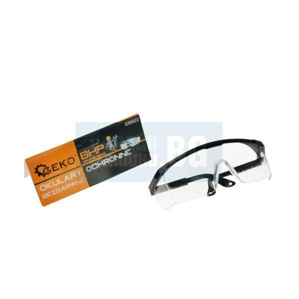 Предпазни очила против пръски Geko G90022, безцветни