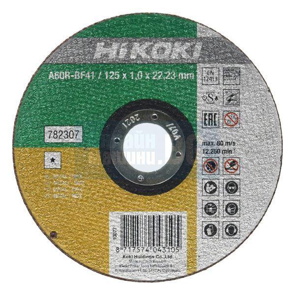 Карбофлексов диск за рязане на метал и неръждаема стомана HiKOKI-Hitachi A60R-BF41, 115х22.2х1 мм