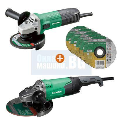 Електрически ъглошлайф HiKOKI-Hitachi G23SW2 + електрически ъглошлайф G13STA + 5 карбофлексови диска за метал и неръждаема стомана HiKOKI-Hitachi A60R-BF41