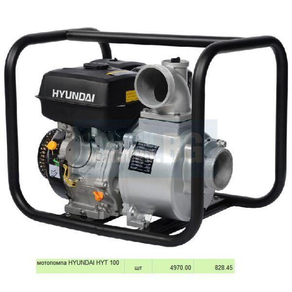 Помпа моторна Hyundai HY100  POWER 1600 л / мин, напор 39 м, - 4''